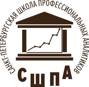Профессиональная школа аналитиков — ИАС Буратино